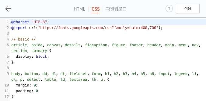 CSS 속성창