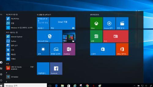 윈도우 포맷 및 설치
