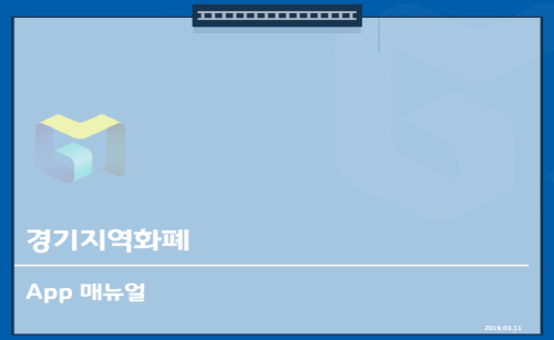 군포-애머니-6