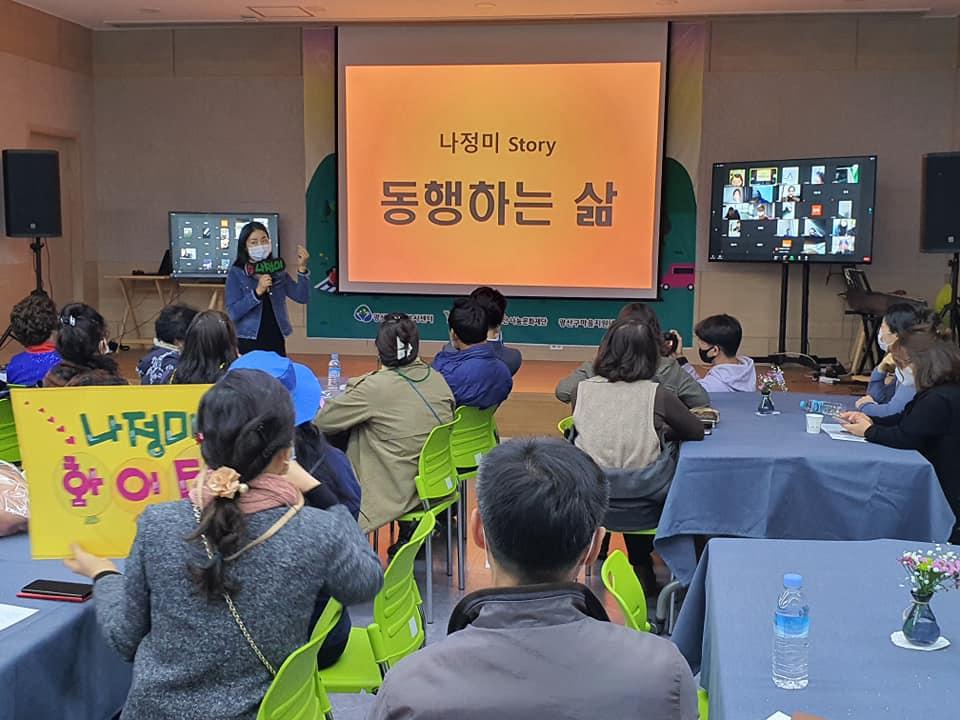 """""""2020 이그나이트 in 광산"""" 진행"""