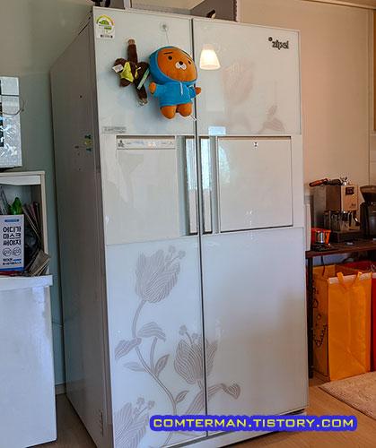 삼성 지펠 냉장고 SRT756VUHB