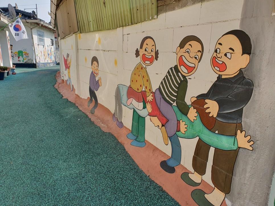 제천 교동 민화마을 벽화 포토존 담벼락
