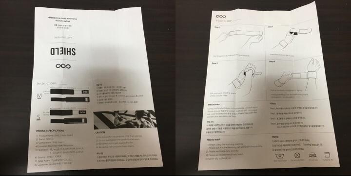 헬스-손목-보호대-설명서