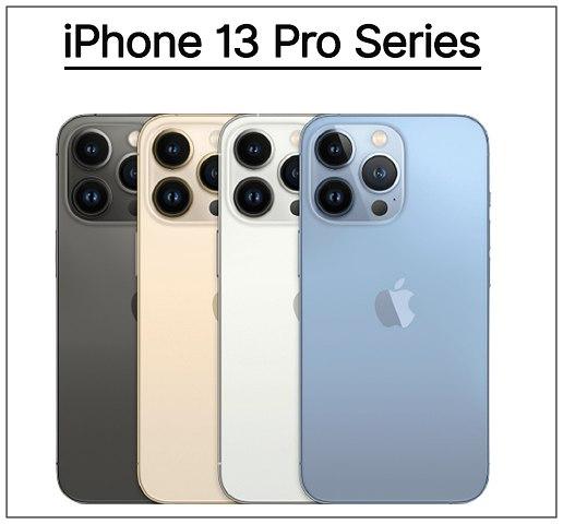 아이폰13-프로-색