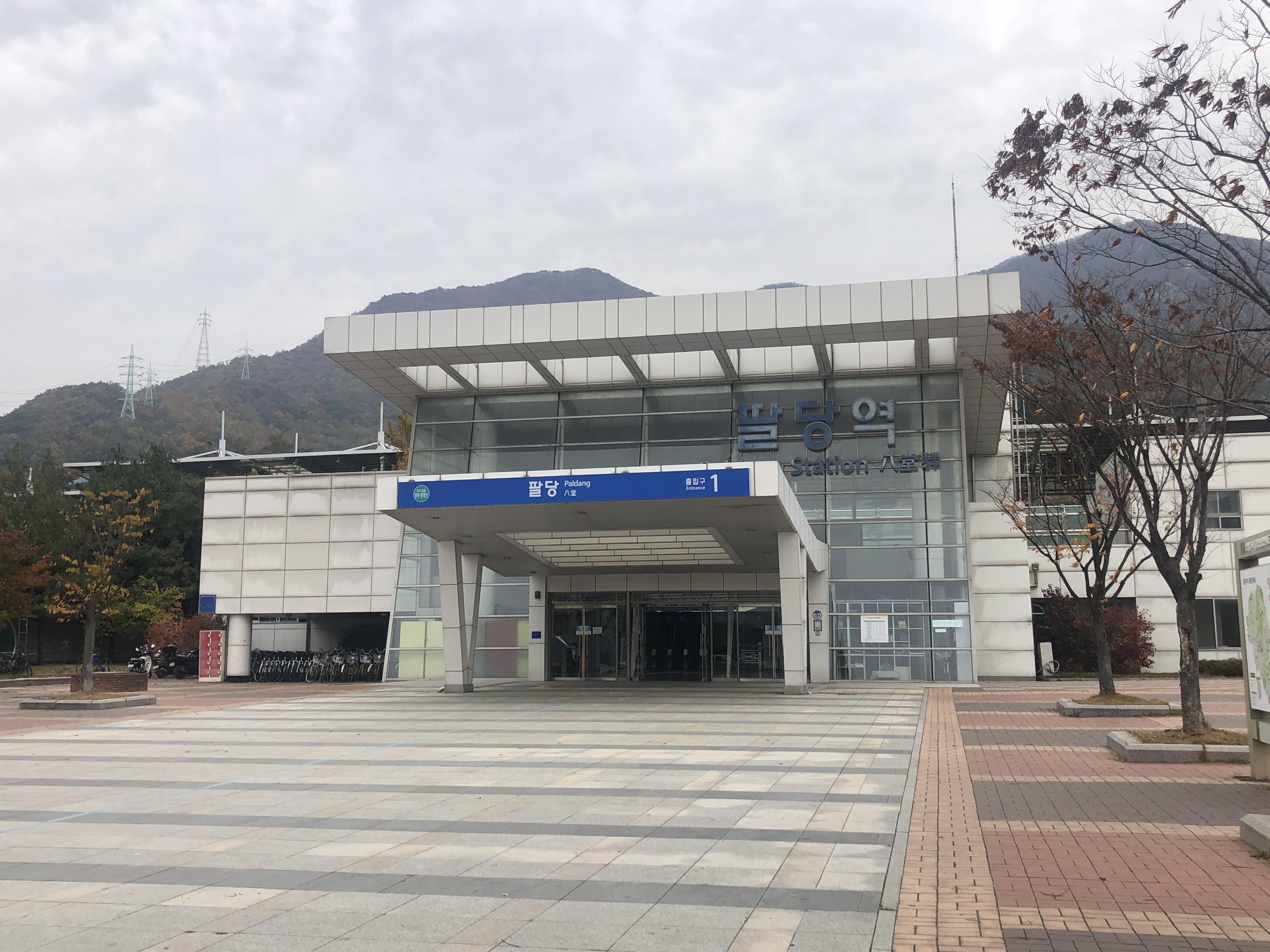 K128. 팔당역 - 남양주시립박물관