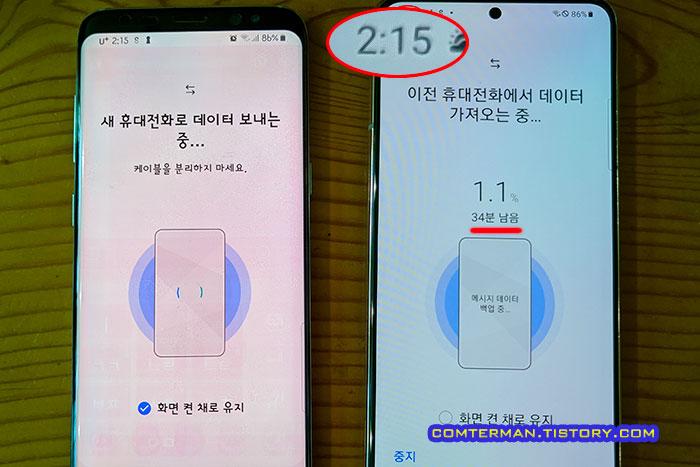 삼성 스마트 스위치 케이블 연결 장점