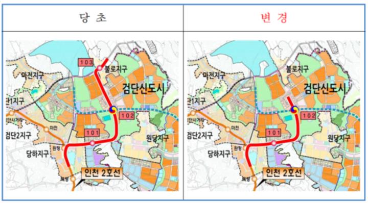인천지하철-2호선-불로지구-연장-취소