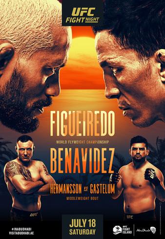 UFC 파이트아일랜드 피게이레도 VS 베나비데즈 메인카드 감상후기 - WOW