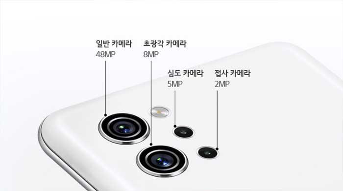 LG Q92 카메라 구성
