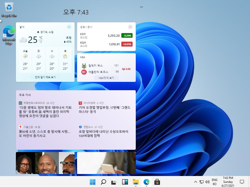 윈도우11 공식 배포판 캡처4