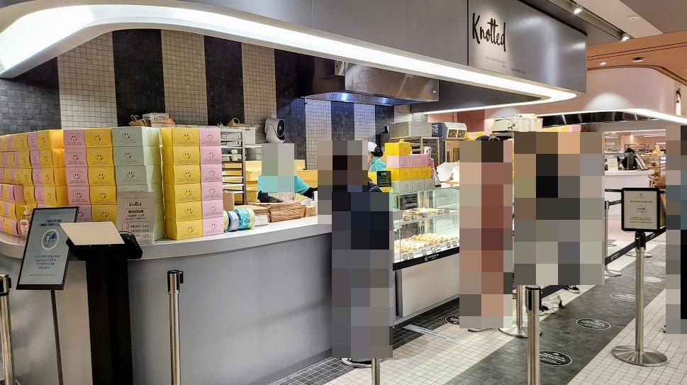 노티드 도넛 광교 갤러리아 백화점