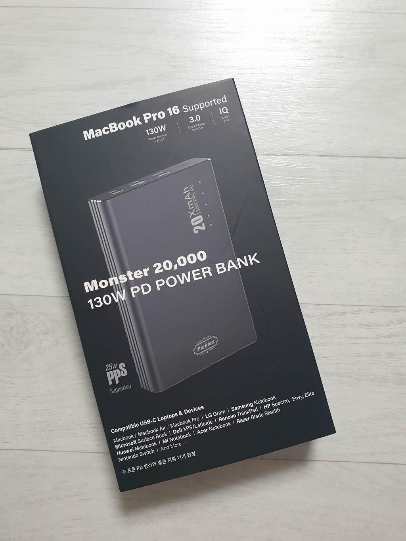 몬스터 PB-PD20N