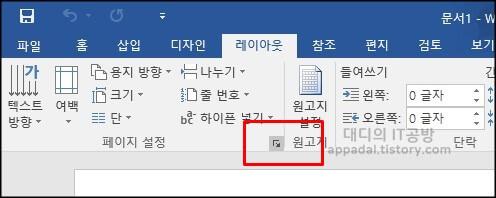 네모-아이콘-클릭