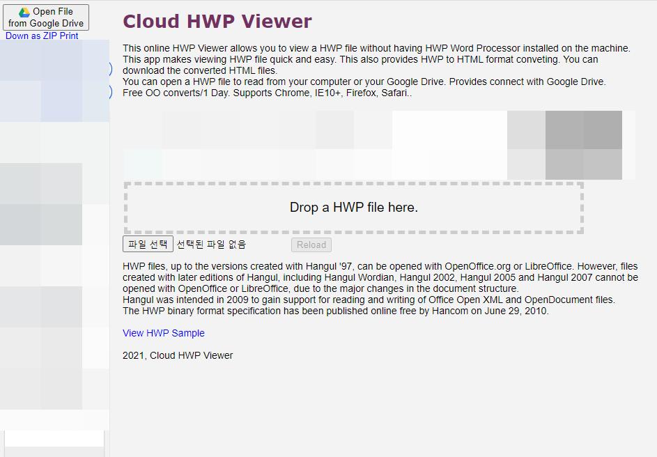 Cloud HWP Viewer