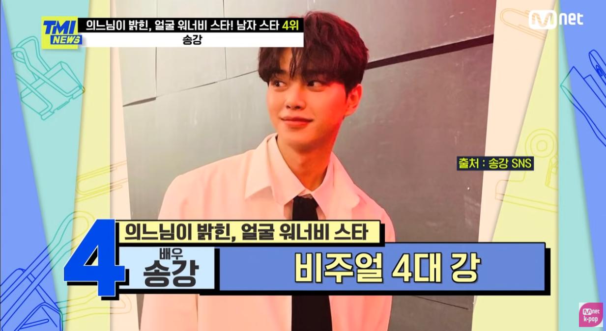 성형외과 의사가 뽑은 가장 잘생긴 남자연예인 TOP 7 (+인스타 실물)