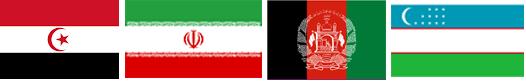 페르시아_이란
