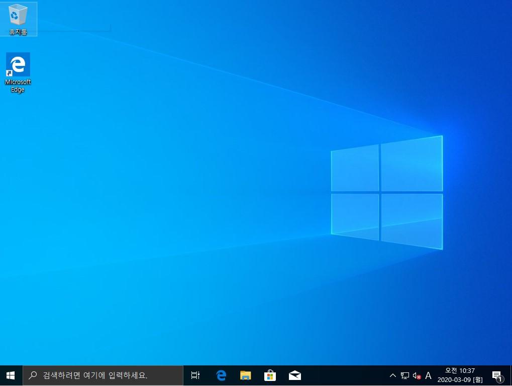 윈도우 설치 완료