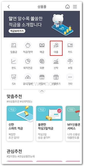 상품몰 서비스 선택 data-ke-mobilestyle=