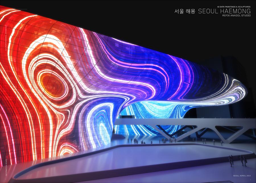 DDP <서울 라이트 SEOUL LIGHT>
