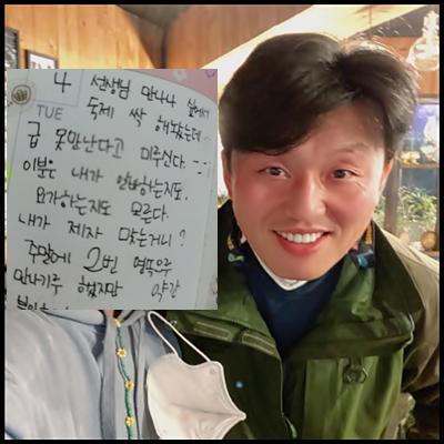 배우김민재