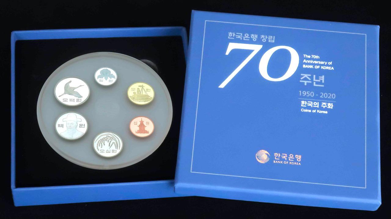 ' 한국은행 70주년 기념 주화 판매처 가격 판매기간4