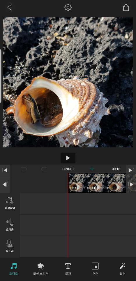 img - スマートストア売上高上げる簡単なビデオ編集プログラムVLLO