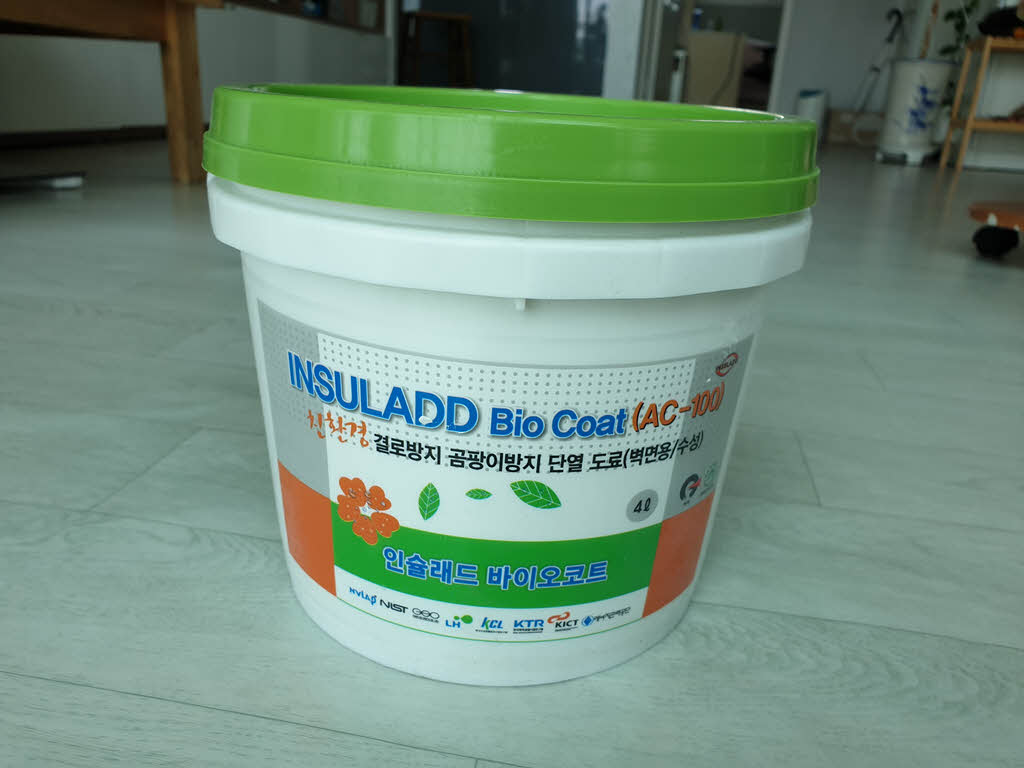 결로방지 단열 페인트 - 인슐래드 바이오코트 (AC-100)