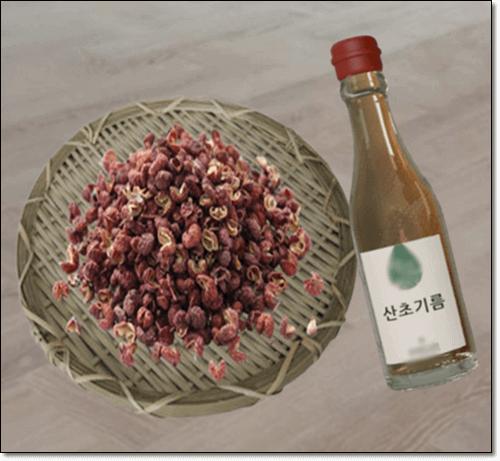 산초기름 및 열매껍질