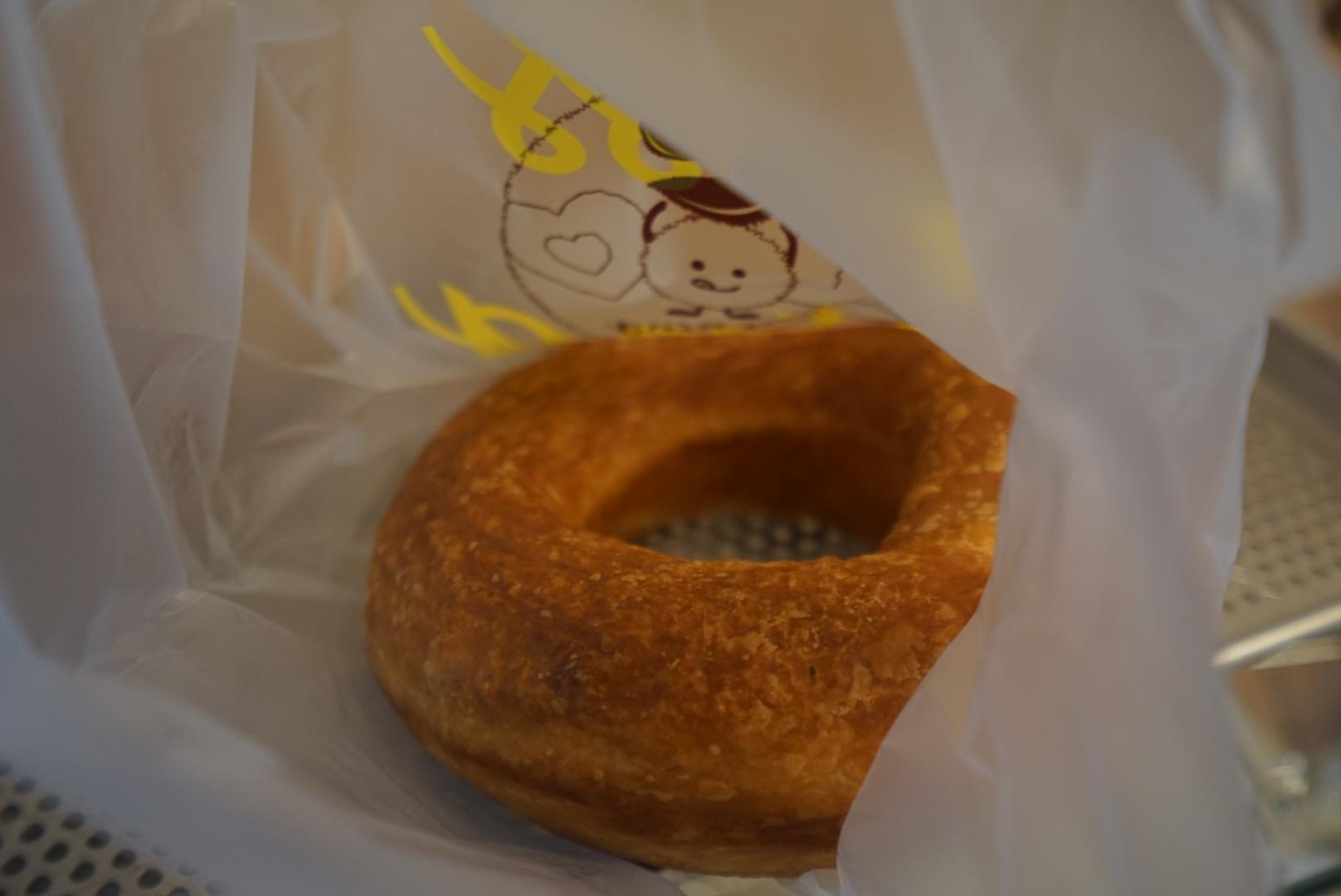해미읍성 교황님이 드신 KISS RING 마늘빵