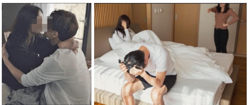 국민은행 불륜 충격적인 스캔들 사건의 전말(+신상 블라인드 카톡 청첩장 인스타)
