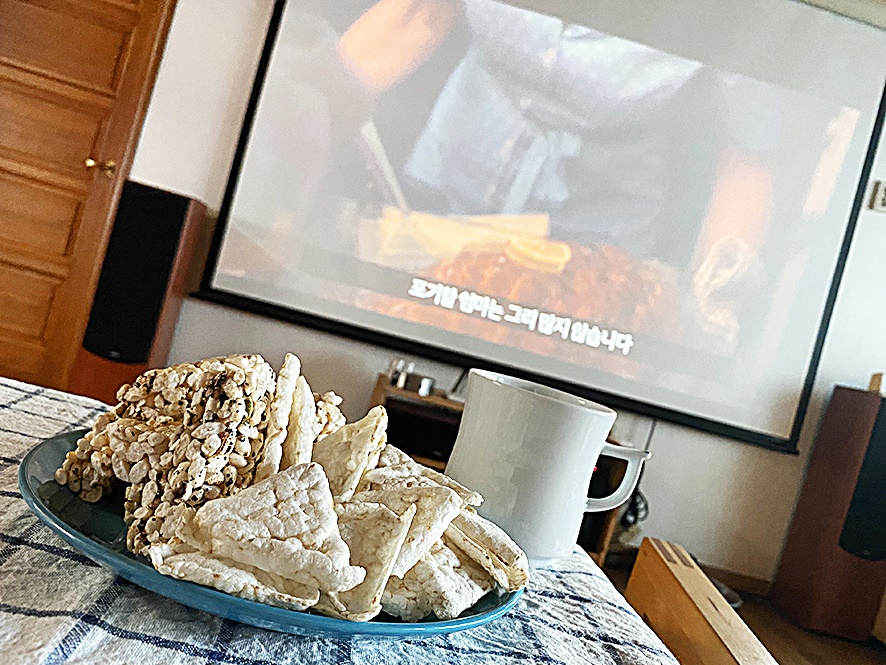 쌀과자 쌀강정과 영화