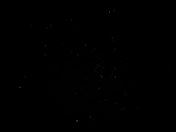 조경철천문대별구경