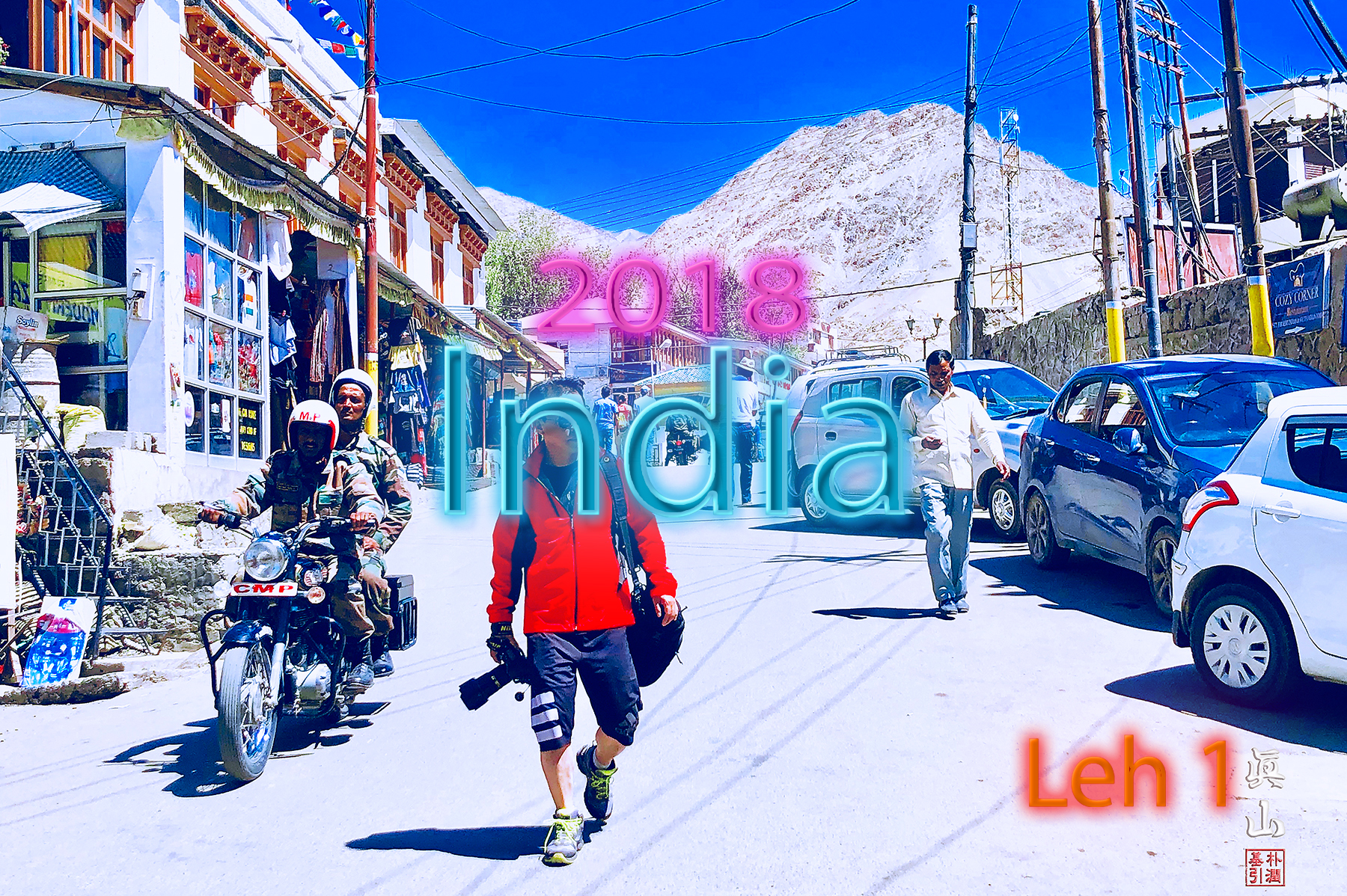 2018 India Tour - Leh 1, 7th day