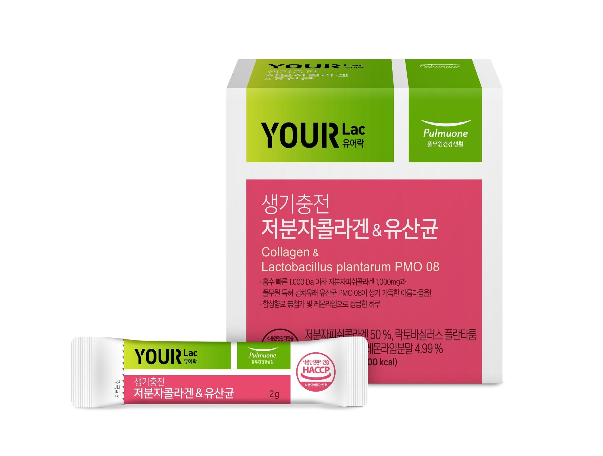 풀무원건강생활 신제품 '생기충전 저분자콜라겐&유산균'으로 상큼하고 건강하게!