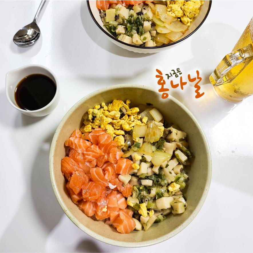 [하와이안 포케] 한 그릇 더!