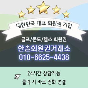010-6625-4438