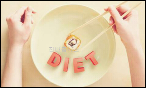 핑거루트-다이어트-효능