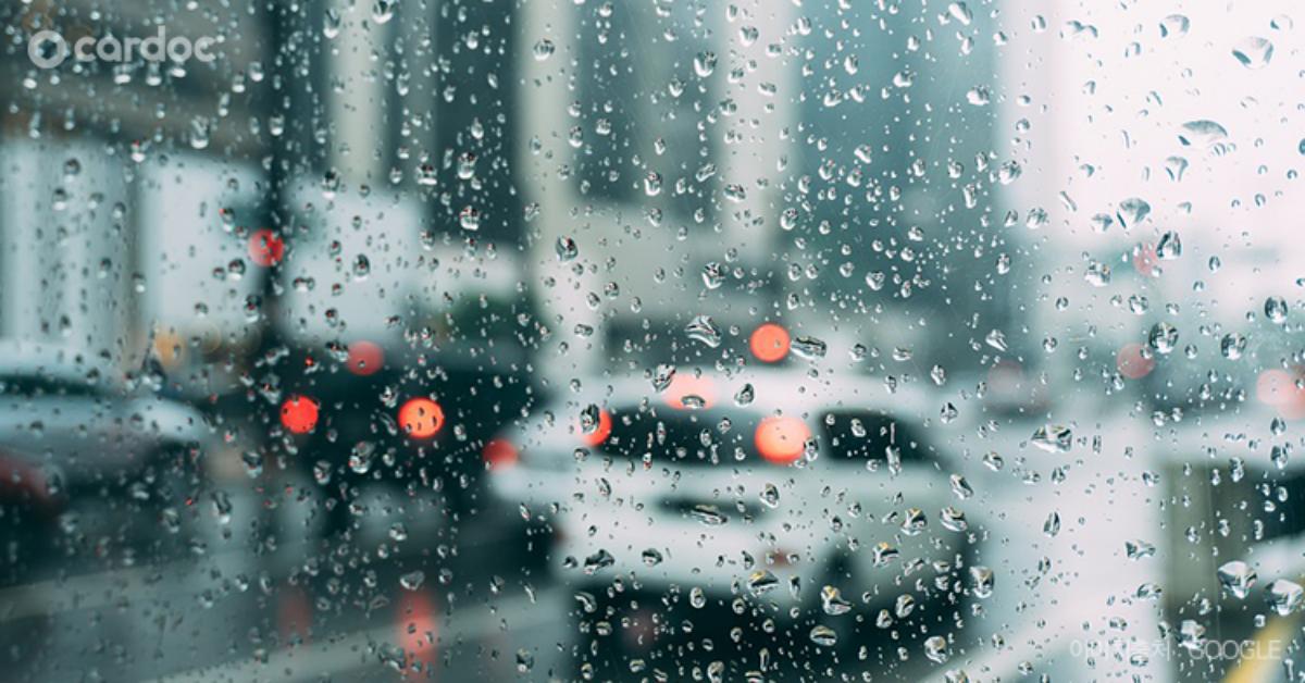 자동차 유리 물방울
