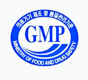 GMP마크