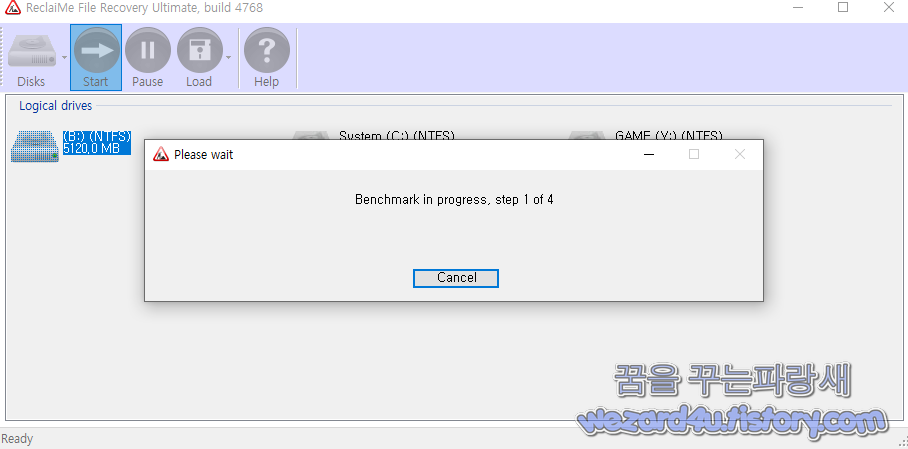 ReclaiMe File Recovery 파일 스캔