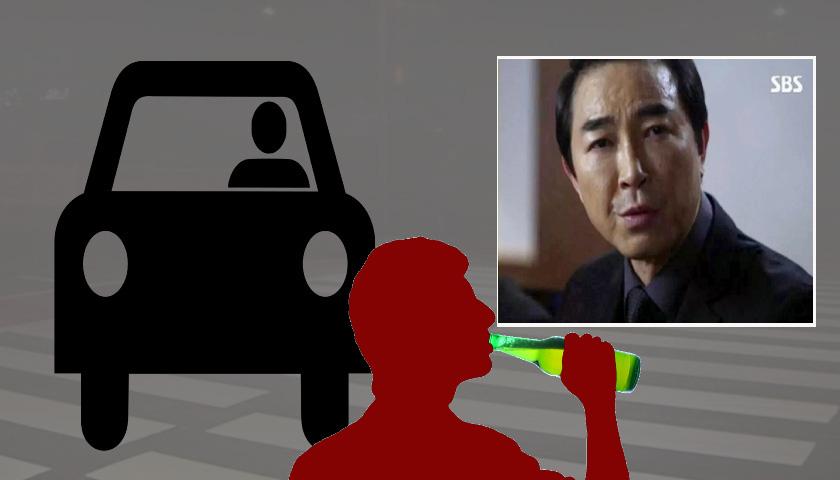 '배우 박용기' 음주운전하다 횡단보도 보행자 쳐 입건