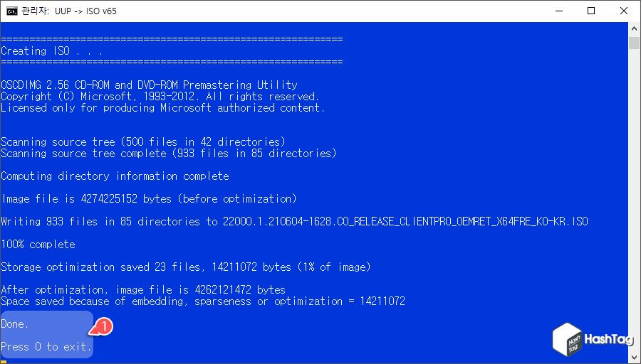 Windows 11 한글용 ISO 파일 다운로드 완료