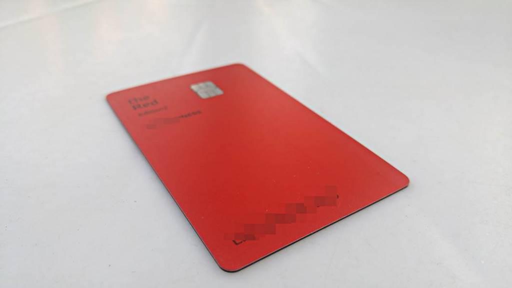 신용카드 한도상향 방법