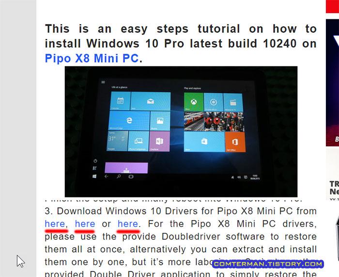 PIPO X8 Windows10 드라이버 다운로드