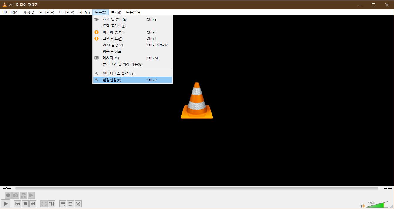 윈도우10 동영상 배경화면 VLC 플레이어로 설정 하는 방법 1