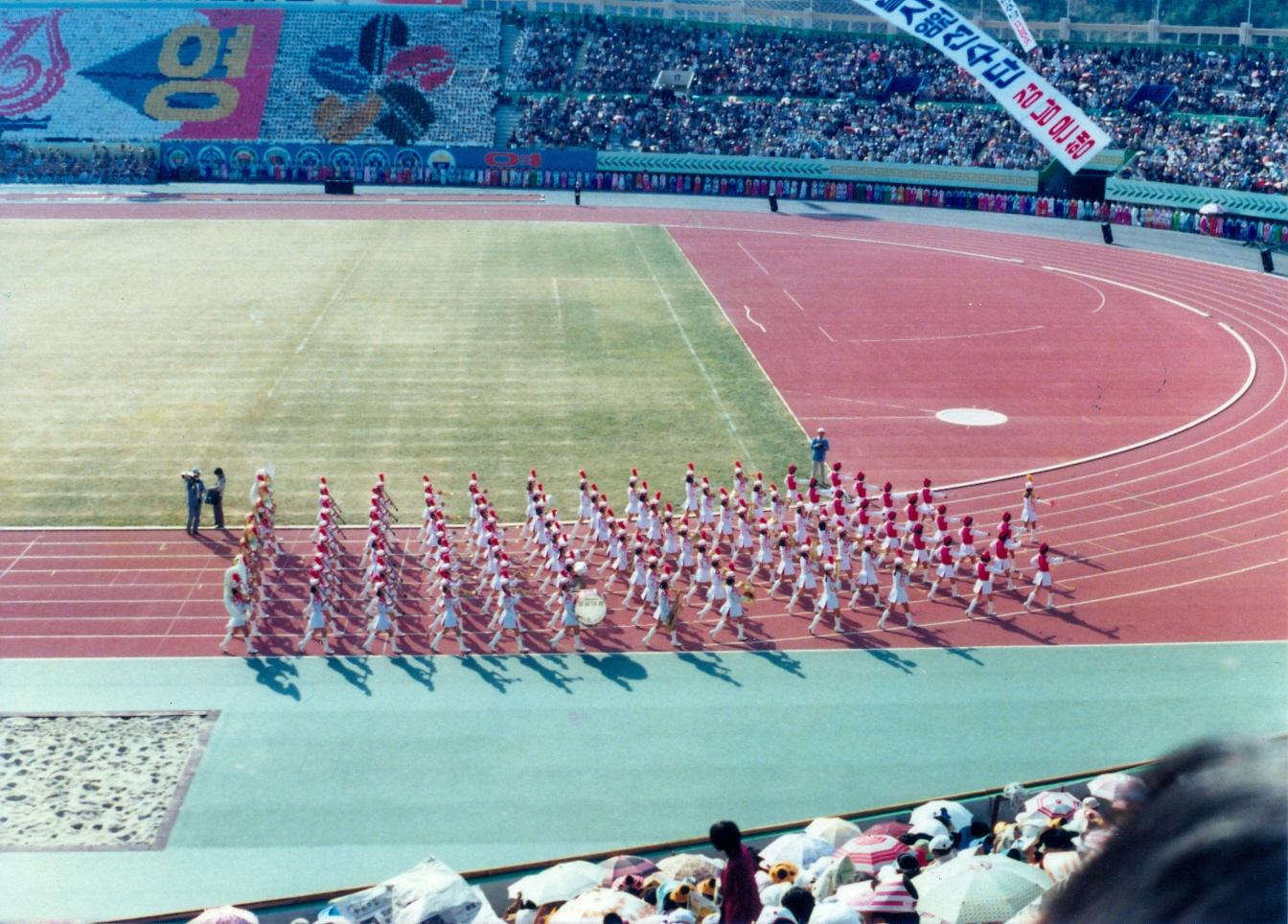 1982년 제 63회 전국체전 현장 사진