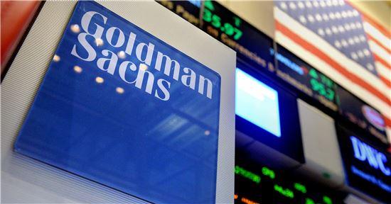투자 잘하는 은행 골드만삭스