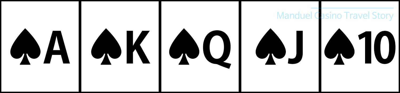 포커카드 족보 이미지