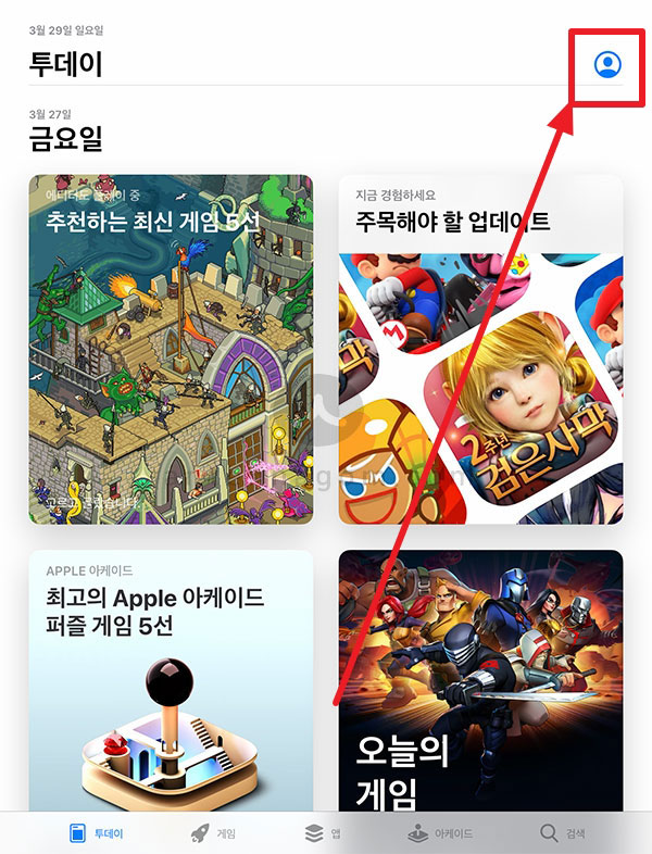 애플 아이디 새로 만드는 방법