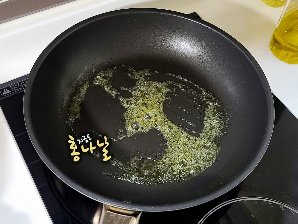 [치킨 스테이크] 버터 녹이기